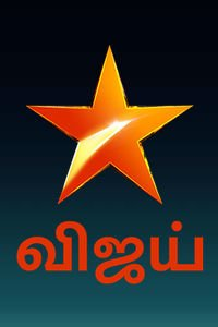 Star Vijay SD