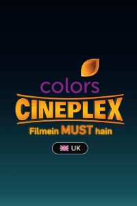 Colors Cineplex UK