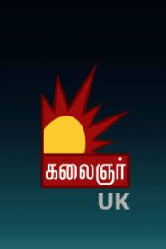 Kalaignar TV UK